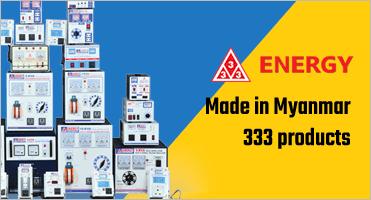 333 Energy Myanmar
