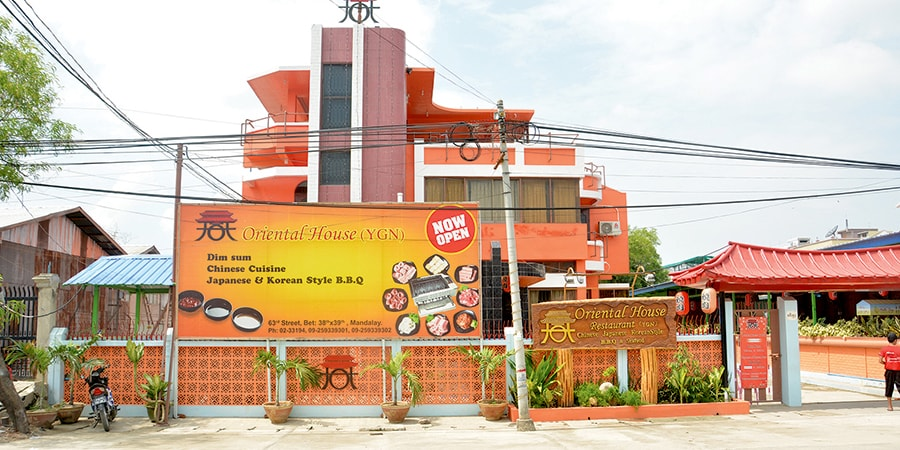 Orenal House Restaurant Yangon