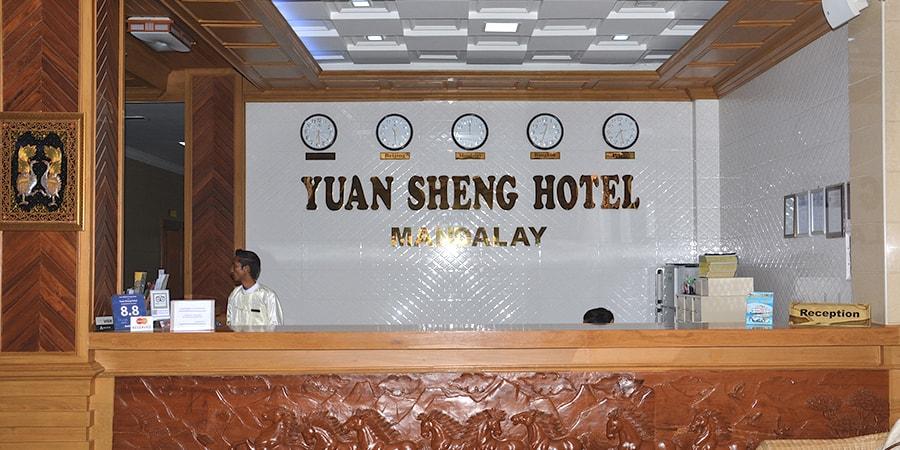 Yuan Shen Hotel Mandalay